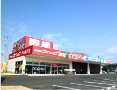 コバック小山喜沢店